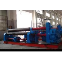 Three Roller Plate Roll Bending Machine Mechanical Symmetrical 245Mpa