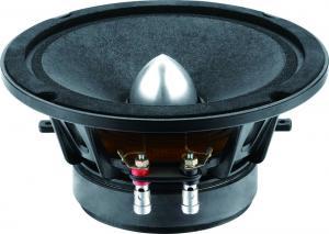 China KS-MD0665  6.5 midrange speaker , car audio 6.5inches midrange on sale