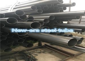 China Mechanical Dom Round Steel Tube?, Cold Drawn Seamless Steel Tube With Smooth Inner Surface on sale