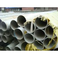 China 20mm Circular Seamless Stainless Steel Pipe Water Heater Tube Bevelled / Plain on sale