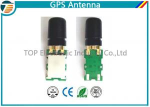 China Omni Directional High Gain GPS Antenna 20 Dbi Portable TOP-GPS12-OD01 on sale