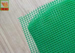China Green Filtration Netting , Extruded Plastic Netting , For RO Water Treatment Plant , PP Materail on sale
