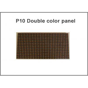 China P10 320*160 RG double color led message moving sign Tri-color LED advertising board LED programmable display on sale