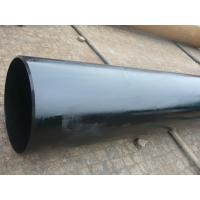 Hot Rolled Marine Steel Products Seamless Carbon Steel Pipe For Electric Industrial