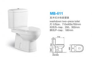 China Malaysia Washdown two piece toilet , wc toilet, toilet wc MB-611 on sale