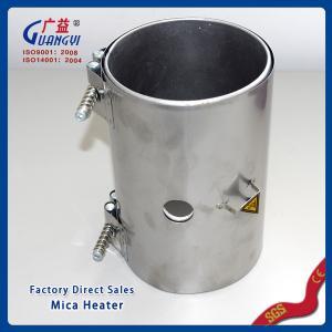 China Metal Screw Fixing Circular Flexible Mica Band Heater on sale