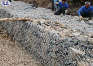 China 60*80 Gabion Wall Cages / Wire Cage Stone Retaining Walls Hexagonal Style on sale