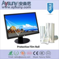 China PET Material Protective Film Roll for LCD Screen Protector Film on sale