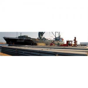 China Sea freight from Xiamen/Shenzhen/Shanghai/Beijing/guangzhou/ningbo to Europe on sale