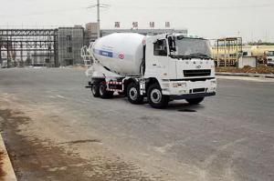 China CLWAH5319GJB1 star horse concrete mixer truck0086-18672730321 on sale