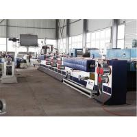 China Cotton Pet Strap Making Machine / Automatic Strapping Machine 60-200kg/H on sale