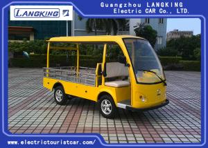 China 2 Seater  Golf Cart  Yellow  ADC 48V 5KW Acim Electric Utility Carts Luggage Cart on sale