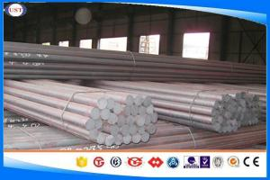 Quality BS 040A15 Hot Rolled Steel Bar , Hot Rolled Steel Round Bar , Surface can be machined ,Low MOQ for sale