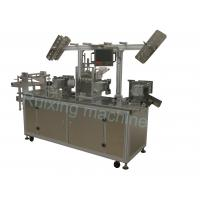 Alcohol Cotton Piece Wet Wipes Machinery for Pharmaceutical , Catering , Health Materials