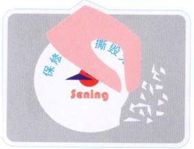 China Easy Break Sealing Printed Self Adhesive Labels Rolls / Fragile Security Seal Labels In Important Opening on sale