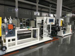 China AFSJ 350mm PLA Sheet Extrusion Machine , Produce PLA Sheet For Laboratory Experiments on sale