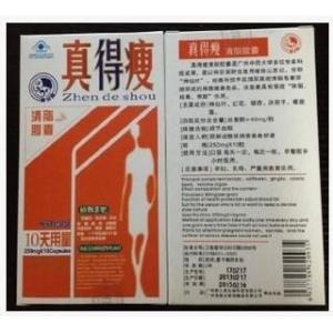 China Zhendeshou Herbal Weight Loss Capsules Botanical Slimming Medicine on sale