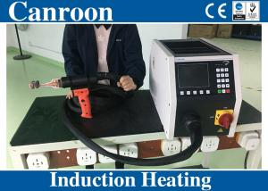 China Induction Welding Heating Brazing Equipment For Curing / Forging / Straightening on sale
