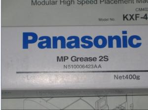 China N510006423AA MP Grease 2S on sale