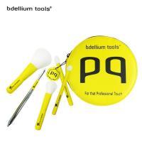 Multi - Purpose Rayon Full Makeup Brush Kit Yellow Mankalun Cute Egg Yolk 5 Makeup Tools