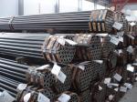 Seamless steel tubes for pressure purposes EN10216-2