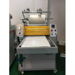China Automatic High Speed Laminator Machine With Auto Cutting For Paper And Book on sale