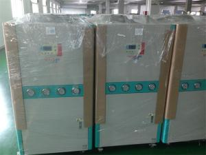 China Customized Air Cooled Industrial Chiller With Ultra Low Temperature Below -15 Degrees on sale