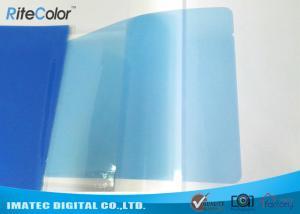 China Digital Blue Based Inkjet Printing Medical Radiology X - Ray Film 280gsm on sale