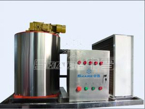 China seawater flake ice machine,small seawater ice maker ,transparent clean sanitary ,1.5mm-2.2mm thickness on sale