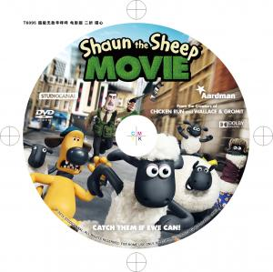 China Hot sale dvd movie Shaun the Sheep Movie (2015) new release Video Region free 1dvd on sale