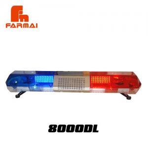 China warning lightbar police vehicle light TBD-GR-8000DL Led light bar on sale