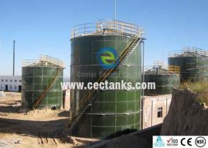 China Above ground storage tanks , anaerobic waste water treatment  on sale