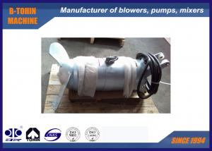 China 5.0KW Submersible Mixers Wastewater QJB5.0/12-615/3-480S for cesspit clean on sale