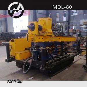 China DTH hammer drilling rig MDL-80 full hydraulic rotary crawler drilling rig on sale