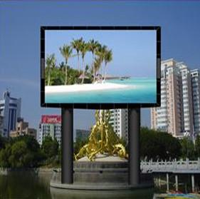China Large Outdoor IP68 Led Advertising Display Screens For Advertising on sale