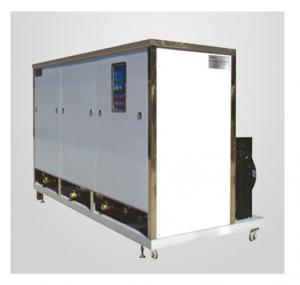 China Non Toxic Ultrasonic Cleaning Machine Low Power Consumption For Electronic Industry on sale