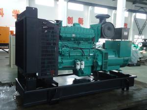 China silent diesel generator on sale