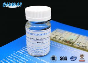 China High performance Decolorizing Agent Ion Exchange Based On Polymer 50% Solid Content on sale