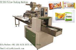 China YX-320G Individual Bag Packaging Machine for Pastry croissant custard swiss roll cake bakery Pillow Type Packing Machine on sale