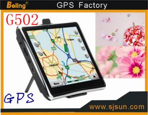 China 5. inch gps navigation with bluetooth, AV-IN , 128M+4G, Windows CE 6.0, Free world map on sale