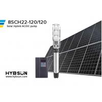 """AC/DC Solar Submersible Centrifugal Pump 8 inch 8SCH Solar Submersible Centrifugal Pump 8"""" Permanent magnet brushless AC"""