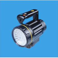 Sell Portable Railway Signal Light-----The city Adelaide railway system equipped in 2011.