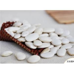 China 2016 new crop white kidney beans/haricot for sale on sale