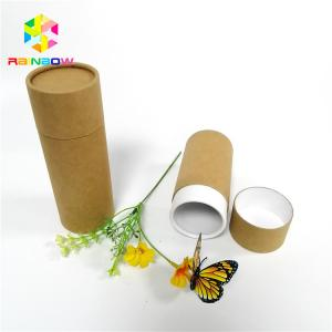 China Brown Composite Push Up Paper Tube Packaging Offset Printing For Garden Tools on sale