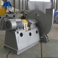 China Coal Powder Delivery Power Plant Fan High Efficient Energy Saving on sale