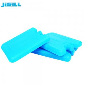 China FDA Approve HDPE Plastic ice pack cooler for outdoor drink cooling on sale
