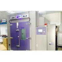 Panel Walk-In Environmental Test Chamber For Vehicles / Photovoltaic Modules / Satellites Antennas