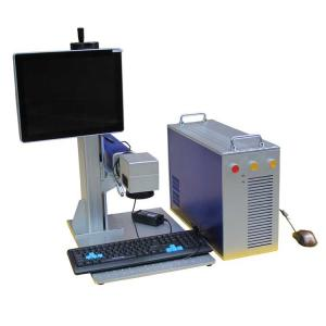 China 0.5MM Depth Mini Laser Engraving Machine For Metal Two Years Guarantee on sale