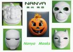China Pumpkin / Lion / Iron Man Mask Pulp Moulded Products for Party Decoration wholesale