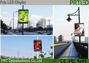 China Outdoor Digital Billboard Advertising Display P4 With 3G Remote Control System on sale